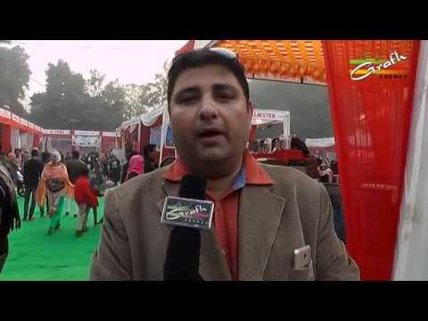 Shameel Shamsi | Eid-e-Zehra s.a. Mubarak | Khadijah Trade Fair Vendor 2016 | Lucknow