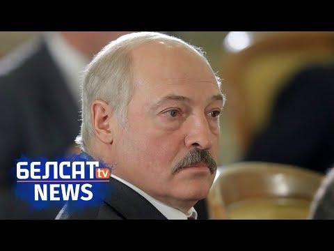 Лукашэнка, бяжы, іначай цябе вынясуць! | Лукашенко, беги, иначе тебя вынесут!