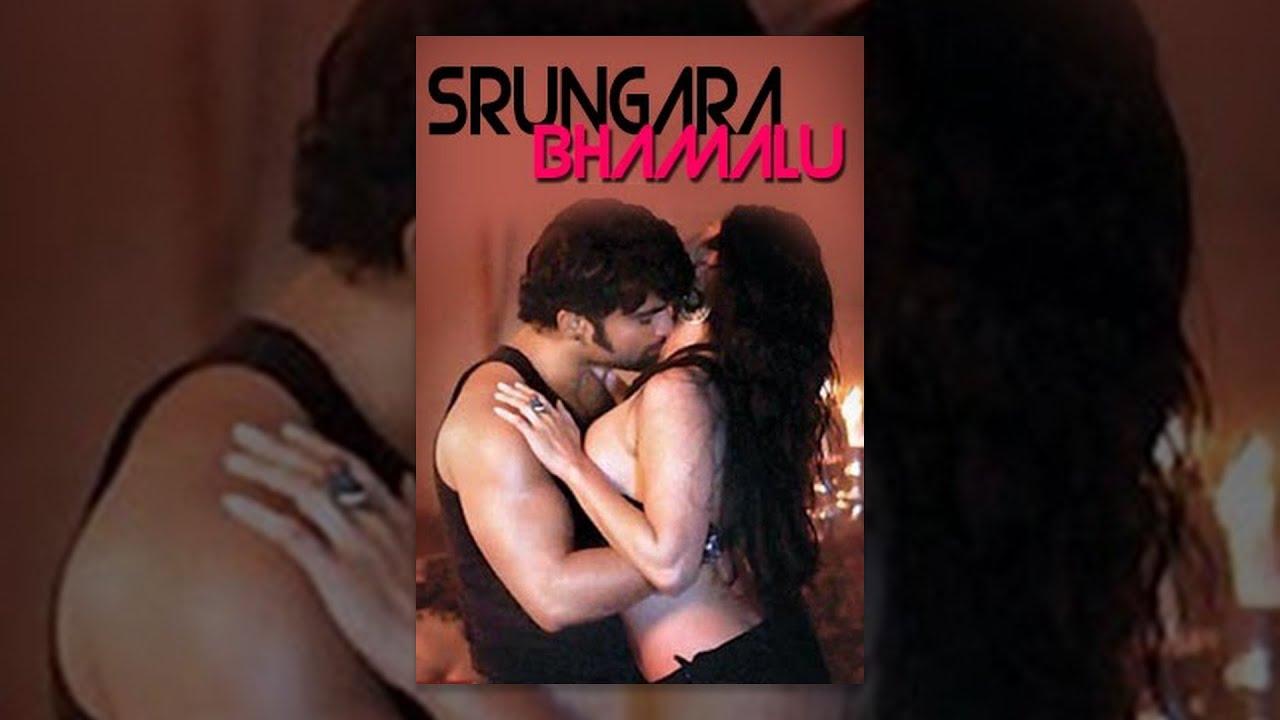 Download Srungara Bhamalu