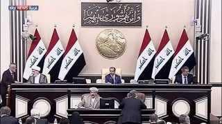 برلمان العراق يصوت على قانون الحرس الوطني