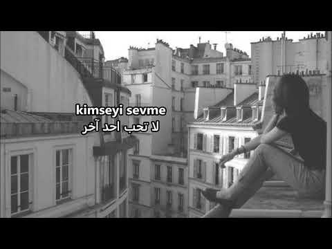 Sibel Can - Yalnız Beni Sev Arabic sub / حبني انا فقط اغنية تركية مترجمة للعربية