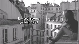 Sibel Can - Yalnız Beni Sev Arabic sub / حبني انا فقط اغنية تركية مترجمة للعربية Resimi