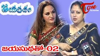 Jayapradam - With - M.L.A - Jaya Sudha - Episode 02