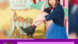 https://okmusic.jp/news/259938 μ'sのメンバーとして『NHK紅白歌合戦』...