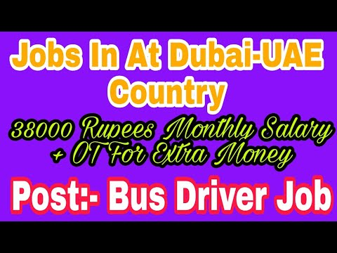 New Jobs At Dubai-UAE, Post On Bus Driver, With 38000 Rupees Monthly Salary, Tips In Hindi