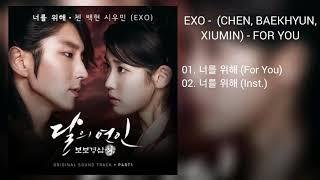 Gambar cover [DOWNLOAD LINK] EXO - CHEN, BAEKHYUN, XIUMIN - FOR YOU (MP3)
