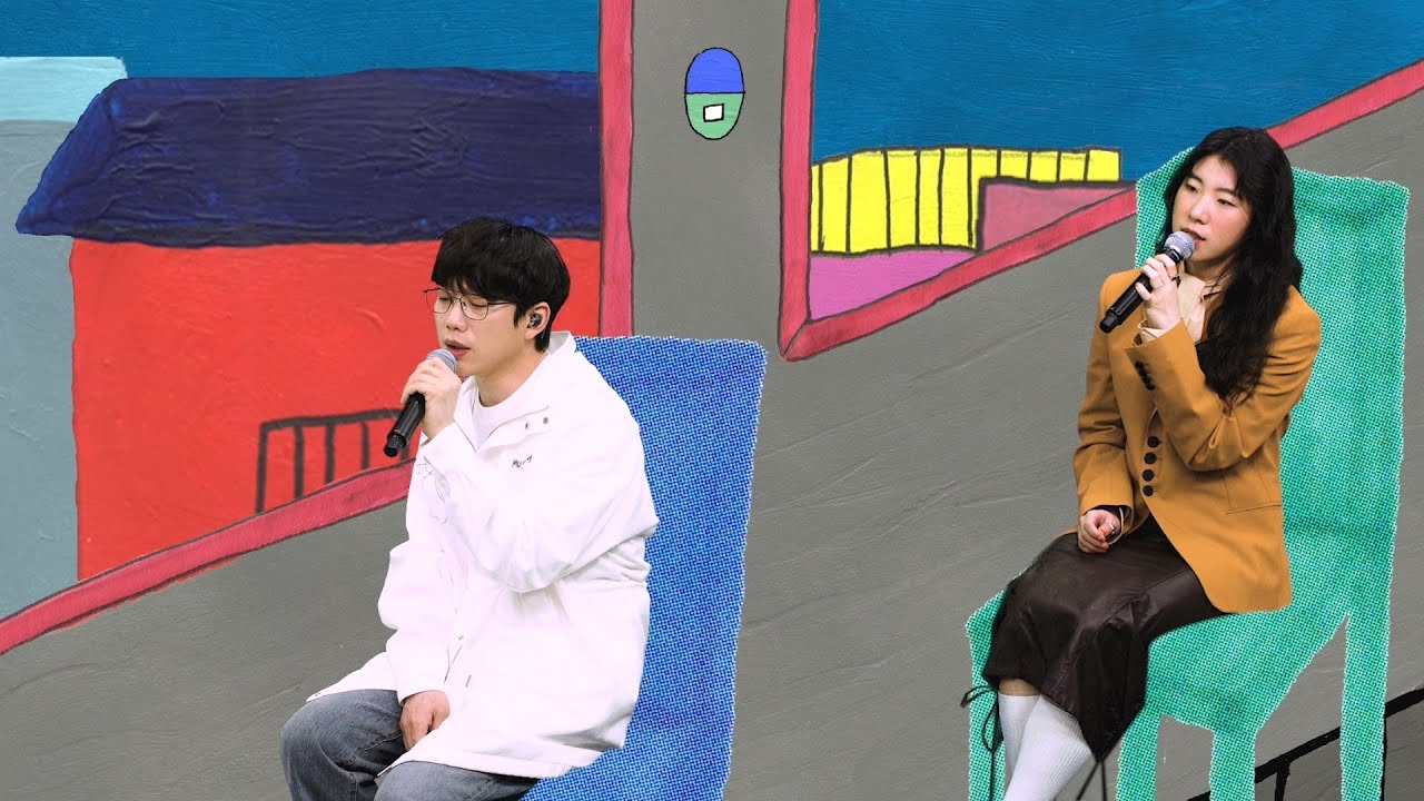 sogumm (소금) - '위로 (Feat. 10CM)' Official Live Clip [ENG/CHN]