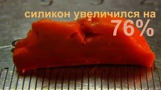 ABRO RED силикон реакция на бензин