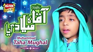 Twitter - https://twitter.com/Heera_Gold2014 Facebook - www.facebook.com/heeragold.islamic Heera Gold top naat,humd and kalaam videos are given below ...