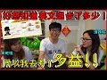 臨時起意考多益 菜喳英文行不行?!Feat一下滴妹 魚乾 【放最後面的菜喳】