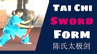 Chen Tai Chi Sword Form (Chen Taijiquan Jian 剑)