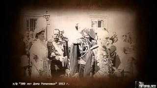 Русские цари. Фильм 10