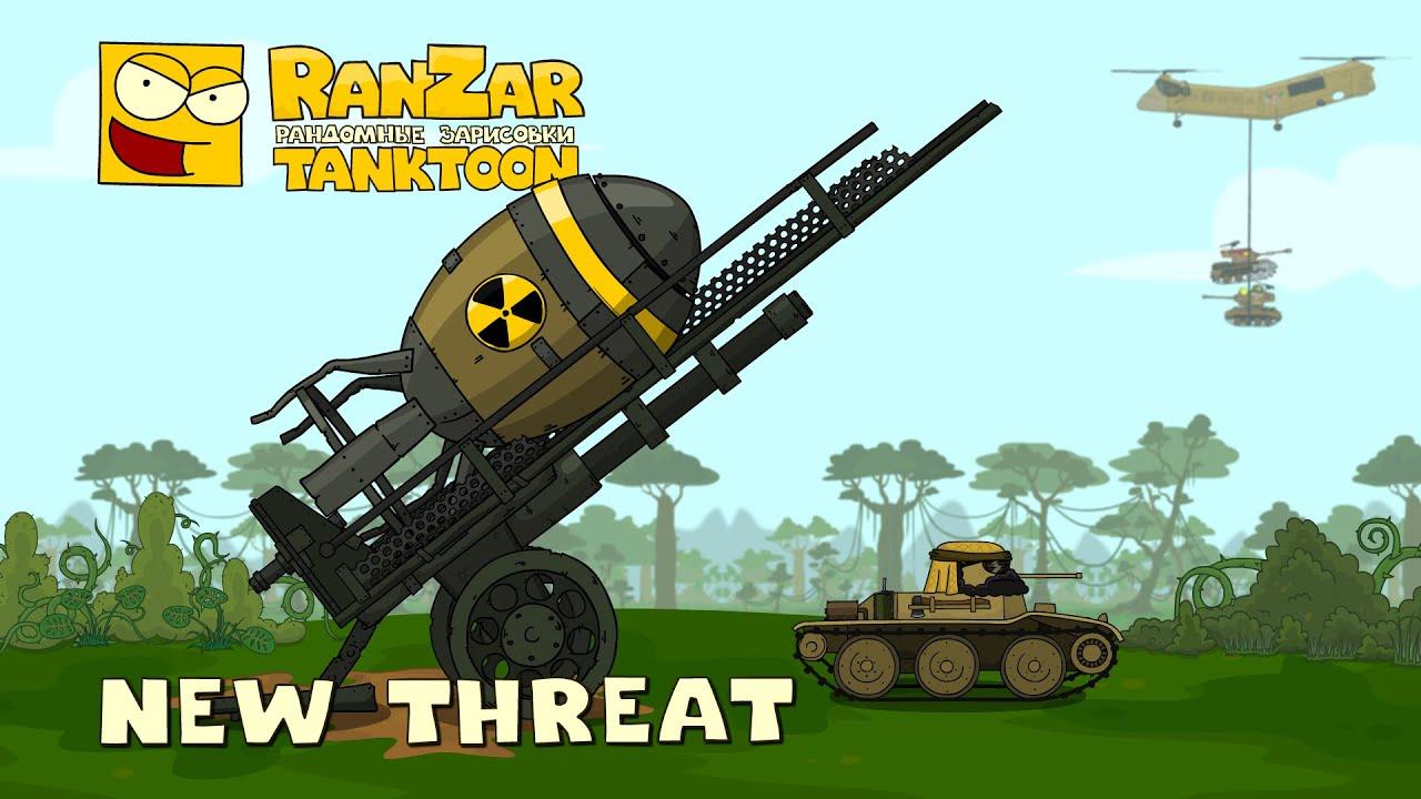 New Threat Tanktoon RanZar