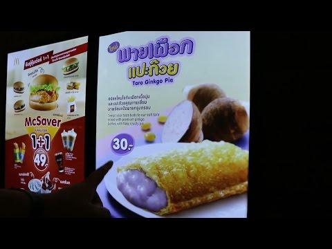 mcdonalds-worst-product!---day-98