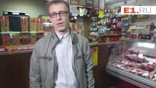 В Екатеринбурге избили продавца пивного магазина
