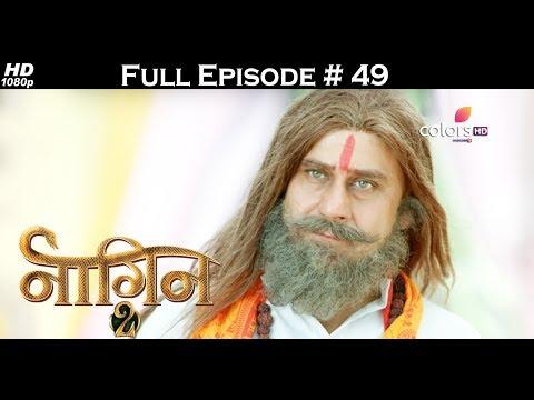 Naagin 2 (Bengali) - 22nd June 2017 - নাগিন ২ - Full Episode thumbnail