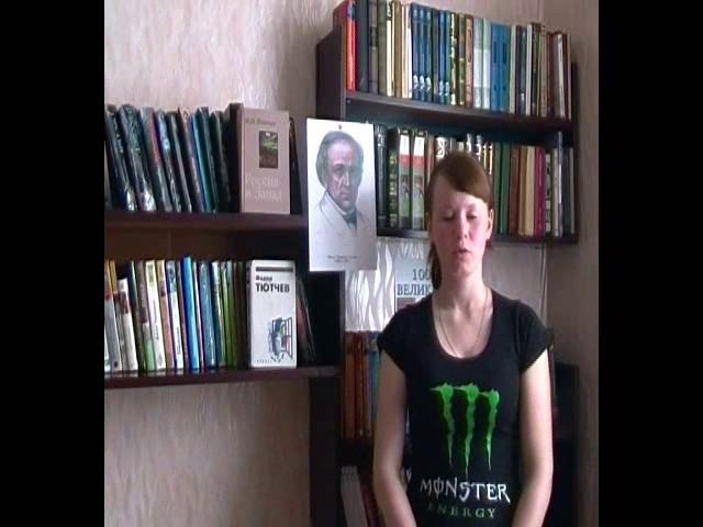 Изображение предпросмотра прочтения – ЕкатеринаЦин читает произведение «Неговори: меня он, как ипрежде, любит…» Ф.И.Тютчева