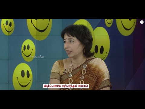 little-is-publicly-discussed-about-mental-illness-like-depression-|-maiyam-|-news7-tamil