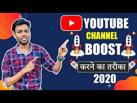 How To Boost Your Youtube Channel | Youtube Channel Grow Karne Ka Ek Tarika