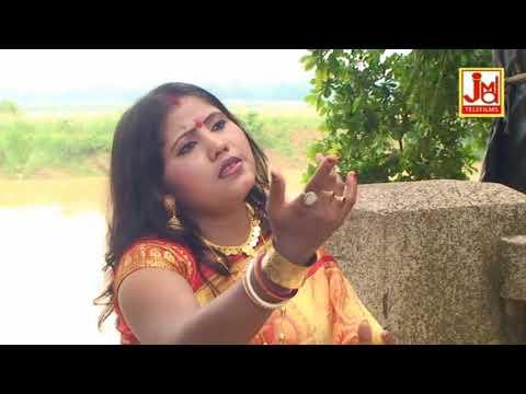 Janmo Dayeni Ma- জন্ম দায়িনী মা -  Jasoda Sarkar - By _ JMD Telefilms
