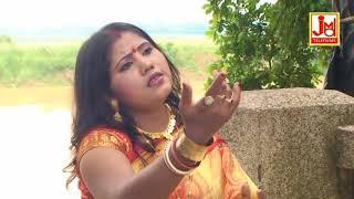"Please watch: ""nache natraj shiv _নাচে নটরাজ শিব _ kailash purohit -by - jmd telefilms"" https://www./watch?v=gcohj6v9ri0 --~-- please..."