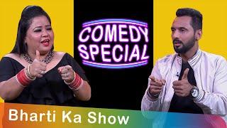Comedy Special - Bharti - Punit Pathak - भारती का शो - आना ही पड़ेगा - Shemaroo Comedy