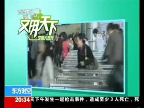 神馬低劣素質? 上海地铁上演疯狂逃票 1分钟逃票29人