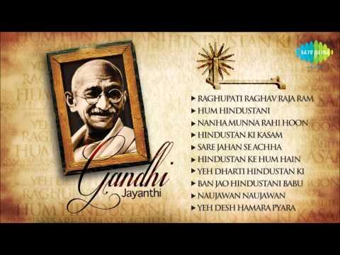 Patriotic Songs  Gandhi Jayanti Special  HD Songs Jukebox