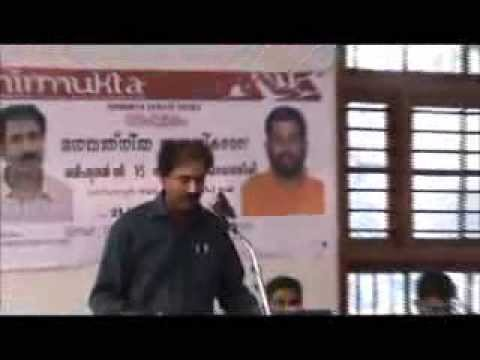 Swami Sandeep ananda Giri Vs Prof.Ravichandran.C -  Debate - Part 2 of 5