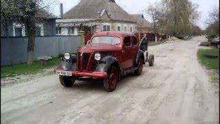 Ретро авто на дровах