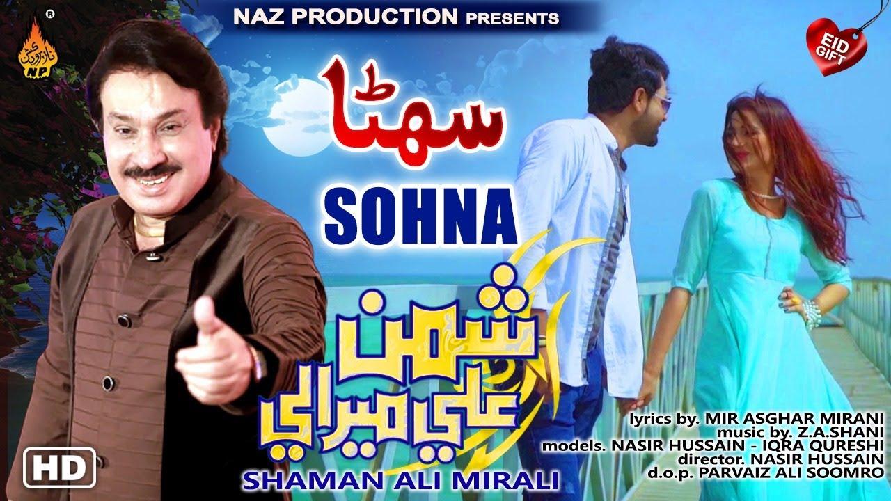 Download SOHNA | Shaman Ali Mirali | New Eid Song 2021 | Full Hd Song | Naz Production