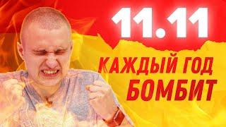 Разводняк 11.11 на AliExpress. Блогеры врут? Проверим! 2019