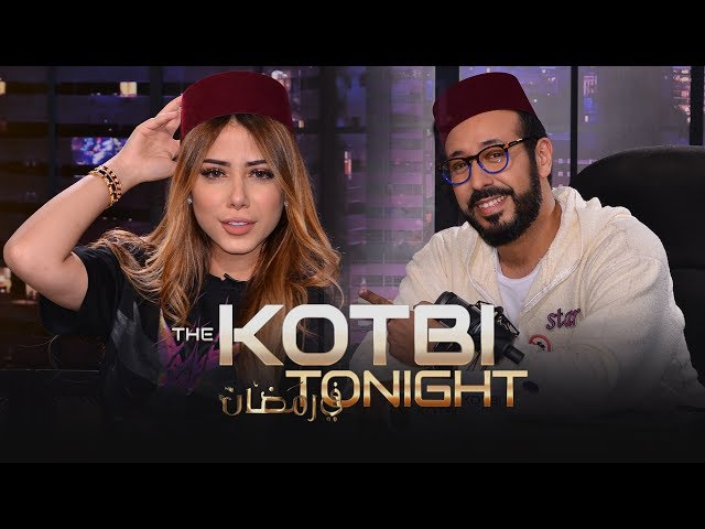 THE KOTBI TONIGHT : Yousra SAOUF (الحلقة كاملة)