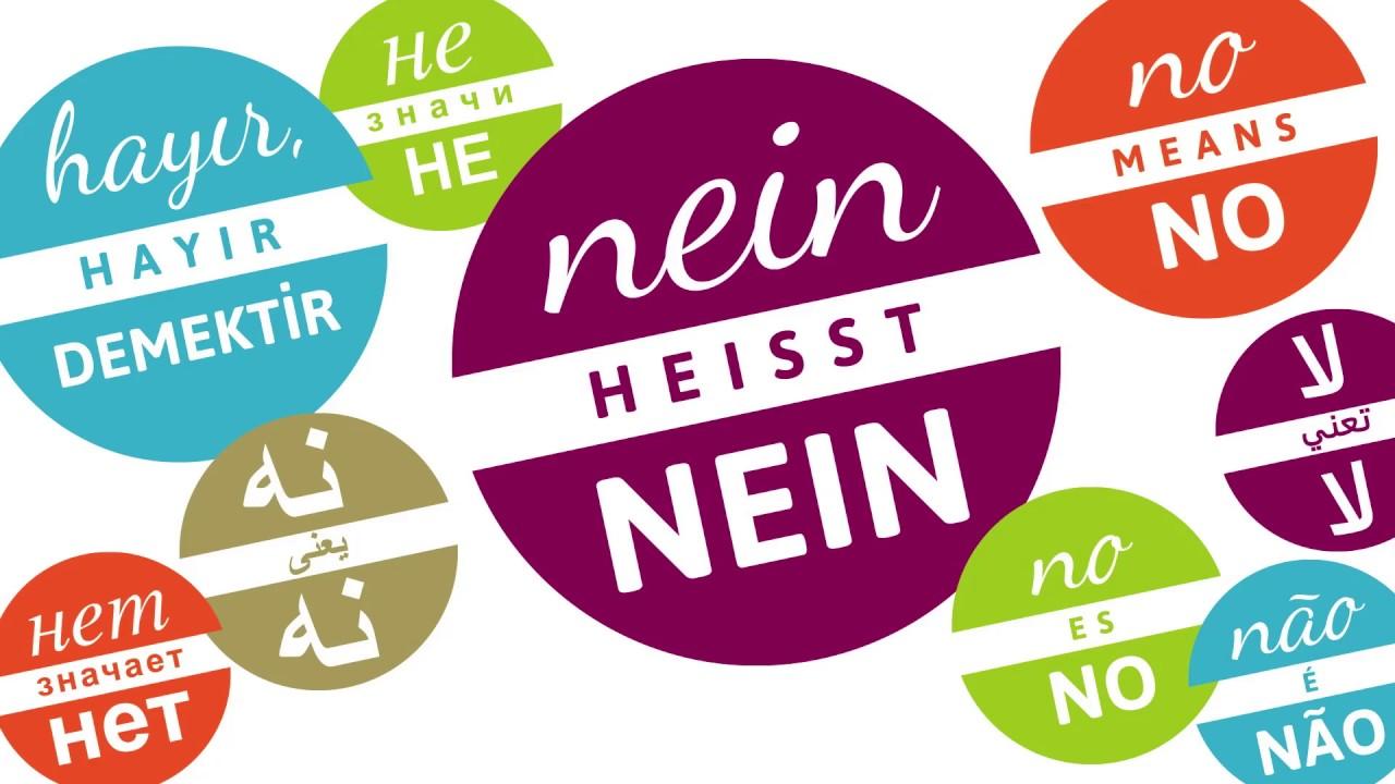 Was HeiГџt Pay Auf Deutsch