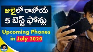Top-5 Upcoming Phones in July 2020 in India || in Telugu ||
