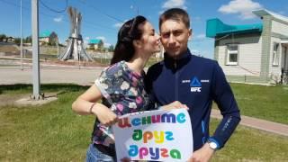 Поздравления на свадьбу Иришке и Сергею! 07.06.2017.