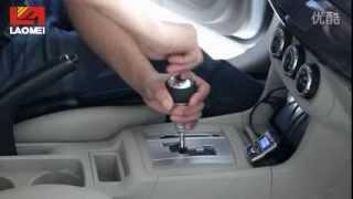 Купить ручку для CVT Mitsubishi Lancer 10