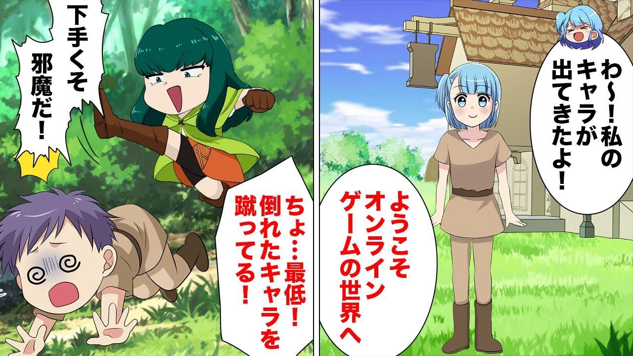 【漫画】ネトゲ初心者が煽り厨の害悪プレイヤーに絡まれるも無傷で生還