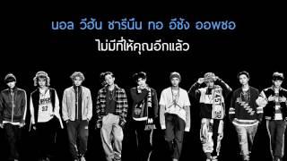 [Thai sub] NCT 127 - BACK 2 U (AM 01:27)