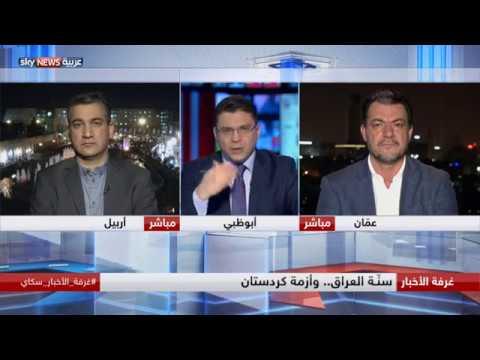 سنّة العراق.. وأزمة كردستان  - نشر قبل 9 ساعة