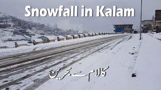 Kalam To Bahrain New Road | Jan 2020