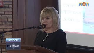 ТНТ-Поиск: Планы муниципалитета на 2019 ый год
