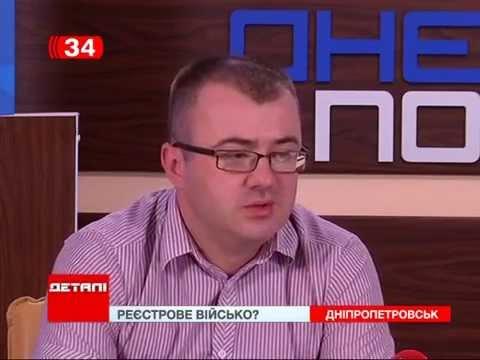 В Украине создадут Единый реестр военнообязанных