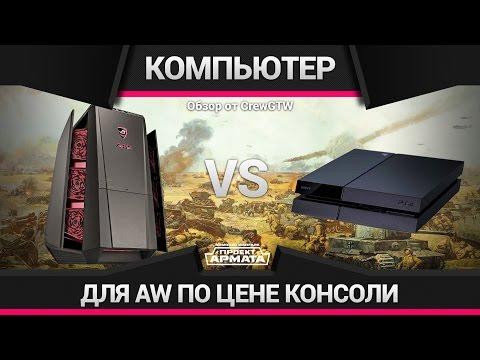 видео бмп 2