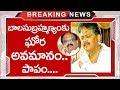 SP Balasubrahmanyam Reacts To Marana Mass Trolls Petta Movie Rajinikanth Tamil News TTM mp3