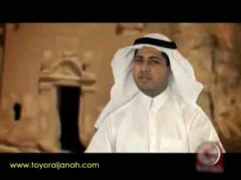 يا السعودية-عمرالصعيدي thumbnail