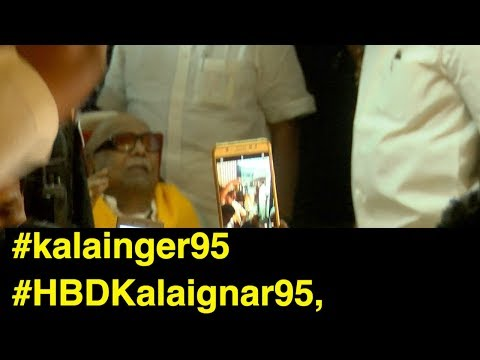 tamil news DMK Chief M Karunanidhi turns 95 tamil news live, tamil live news, redpix #kalainger95 #HBDKalaignar95   The veteran politician's Gopalapuram residence was decked with flowers as scores of party cadres began to converge since last night and cut a cake to mark the occasion. DMK President M Karunanidhi turned 95 today with a host of leaders including Prime Minister Narendra Modi and Congress President Rahul Gandhi extending their greetings. The veteran politician's Gopalapuram residence was decked with flowers as scores of party cadres began to converge since last night and cut a cake to mark the occasion. Sweets were distributed among party workers and a host of events including blood donation camp were held by the party in various places. DMK Working President and his son M K Stalin and former Union Minister A Raja were among those who met Karunanidhi early in the day. For More tamil news, tamil news today, latest tamil news, kollywood news, kollywood tamil news Please Subscribe to red pix 24x7 https://goo.gl/bzRyDm red pix 24x7 is online tv news channel and a free online tv