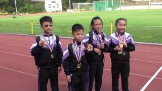 真鐸學校 ~ 2017年陸運會4X100米小三小四班際接力賽