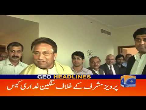 Geo Headlines 09 PM | Nawaz Sharif Mout Ke Dahane Par Hain - Bilawal | 24th October 2019