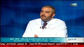الدكتور   الحلقة الكاملة 12 اغسطس مع د. ايمن رشوان